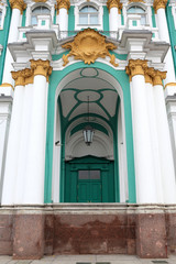 Entrance of the Hermitage building