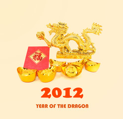 dragon art of 2012 .