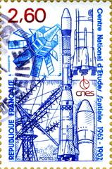 Centre national d'études spatiales.1982. Timbre postal.