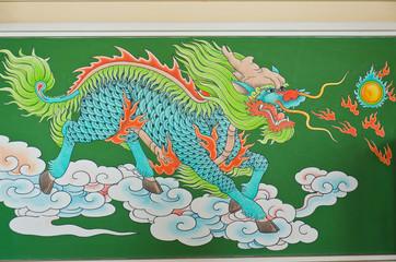 Kilenfire chinese art