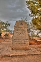 Monumento Memoriale di Mosé al Monte Nebo