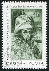 Avicenna or Ibn Sina