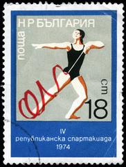 BULGARIA - CIRCA 1974 Gymnast