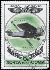 USSR - CIRCA 1977 AK-1 monoplane