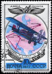 USSR - CIRCA 1977 P-3 (ANT-3)