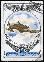 USSR - CIRCA 1976 Dybovski's Dolphin