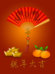 Chinese Dragon Fan with Gold Bars and Oranges