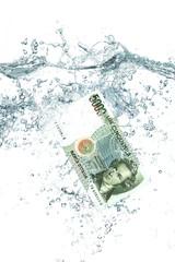cinquemila lire splash