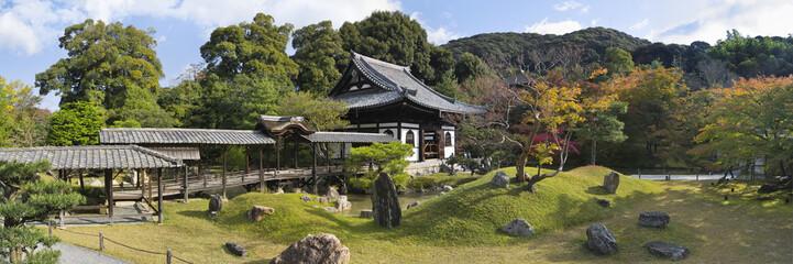Fotomurales - Kodai-ji Tempel