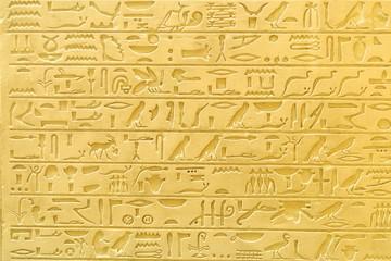 Hiéroglyphe 1