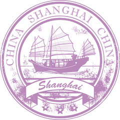Stamp with ship and the word Shanghai, China inside