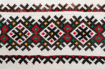 ukrainian embroidered good by cross-stitch pattern
