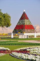 Al Ain Paradise Gardens in the UAE