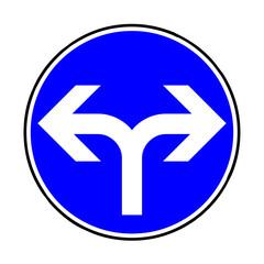 Papier Peint - Verkehrsschild - vorgeschriebe Fahrtrichtung links / rechts