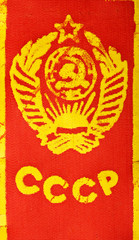 Vintage USSR state emblem on printed on red fabric