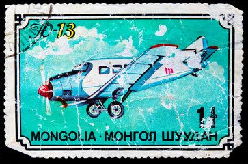 MONGOLIA - CIRCA 1976: A postal stamp printed in MONGOLIA, shown