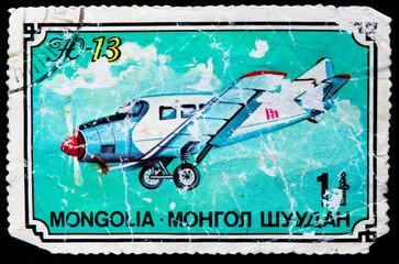 MONGOLIA - CIRCA 1976: A postal stamp printed in MONGOLIA, shown