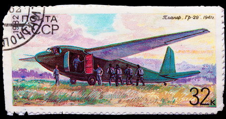 USSR - CIRCA 1982: A postal stamp printed in USSR, shown by glid