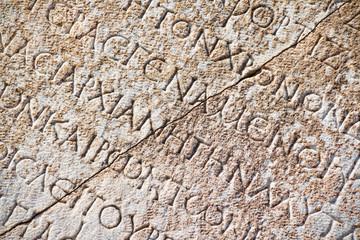 Printed kitchen splashbacks Ruins Roman inscription