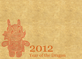 New year decoration with dragon art of 2012 .