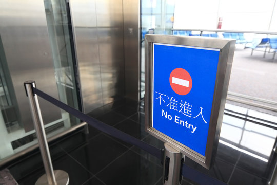 No entry with billboard