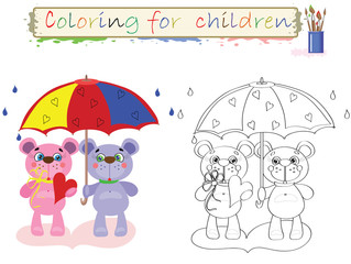 Coloring for children , funny  cute bears
