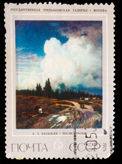 USSR - CIRCA 1975: stamp printed by USSR, shows paintings by Vas