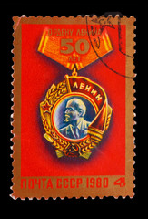USSR - CIRCA 1980: A stamp printed in USSR, shows Order of Lenin