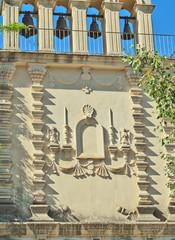 facade of monastery St. Gerasimos