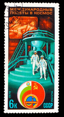 USSR - CIRCA 1979: a stamp printed by USSR, International space