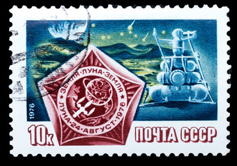 USSR - CIRCA 1976: stamp printed in USSR, spacecraft satellite m
