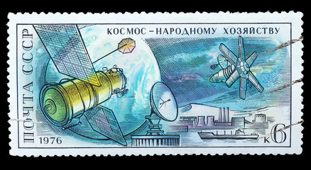 "USSR - CIRCA 1976: stamp printed in USSR,signature ""space the na"
