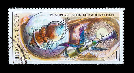 USSR - CIRCA 1976: stamp printed in USSR, April 12 Day of Cosmon
