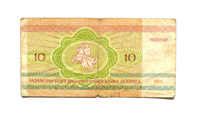 10 ruble bill of Belarus