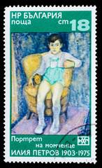 BULGARIA - CIRCA 1988: A stamp printed by BULGARIA, Artist Ilya