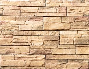 Mortar background texture of bricks