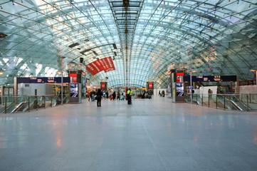 Fernbahnhof am  Frankfurter  Flughafen.