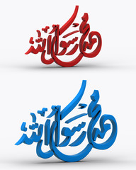 3d icon of Mohammad profit of islam