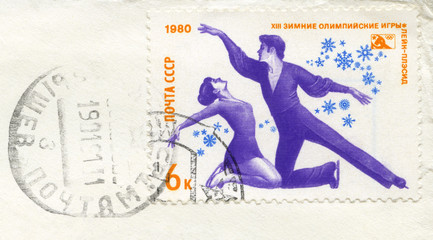USSR - 1980: devoted 13th Winter Olympic Games, Lake Placid, NY,