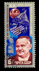 USSR - CIRCA 1981: A stamp printed in USSR, shows Korolyov space