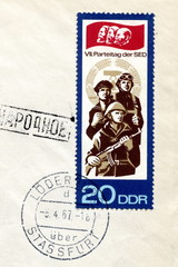 "Vintage german postage stamp ""Socialist Unity Party of Germany"""