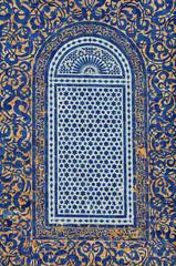 Stone Tiles, Mosaic, Morocco