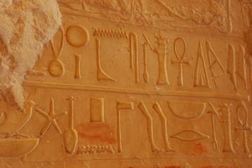 The wall in temple of Hatshepsut