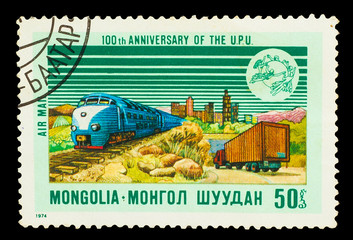 MONGOLIA - CIRCA 1974: A stamp printed in Mongolia, high-speed t