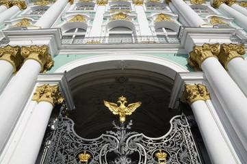 Portal des Winterpalastes, St. Petersburg