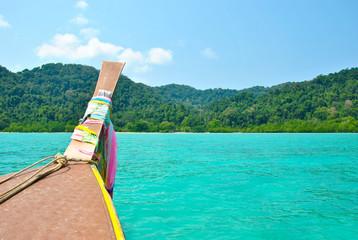 Surin island