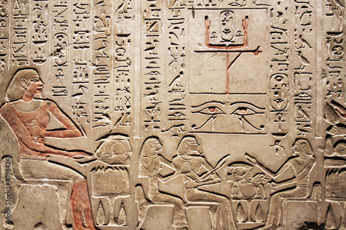 Quot ancient egyptian wall carving stock photo and royalty