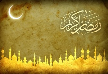 Wall Mural - islamic ramadan template , ramadan greeting