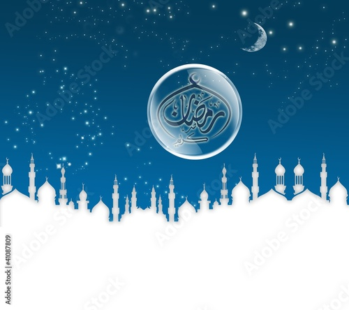 Wall mural islamic ramadan template , ramadan greeting