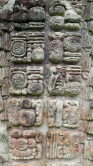 Detalle de la Estela A. La Gran Plaza. Copán. Honduras.